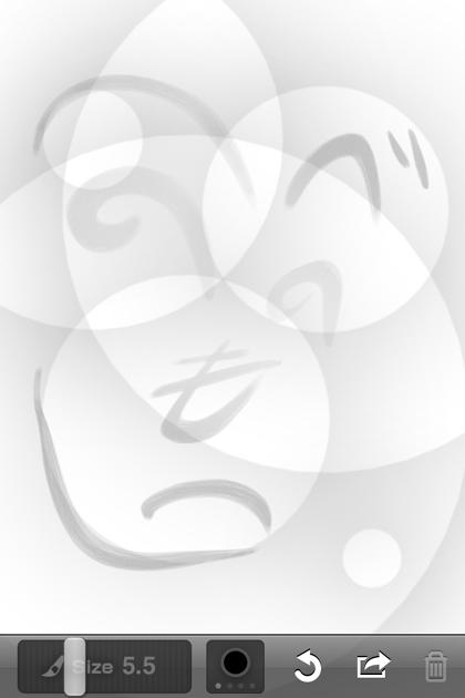 ZenBrush003