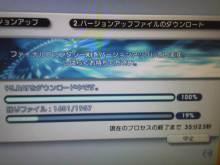 へっぽこ店長ブログ-FF001
