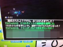 $へっぽこ店長ブログ-dm002