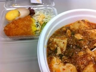 $へっぽこ店長ブログ-taberu001