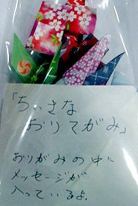 $へっぽこ店長ブログ-aurora005