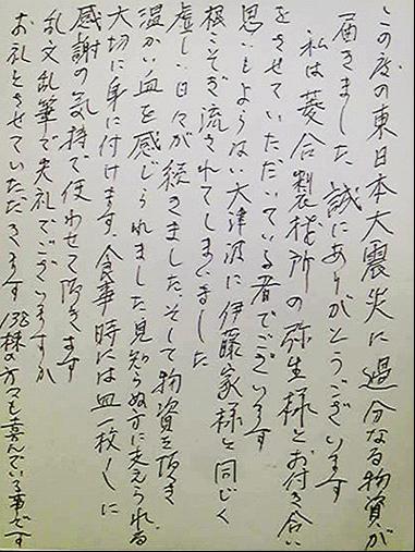 $へっぽこ店長ブログ-aurora100