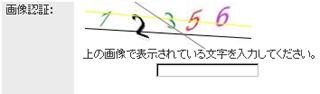 $へっぽこ店長ブログ-oshii001