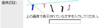 $へっぽこ店長ブログ-no001