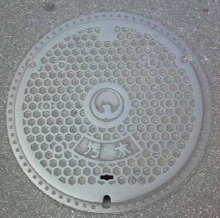 へっぽこな日々-manhole002