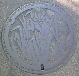 へっぽこな日々-manhole001