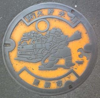 へっぽこな日々-manhole005