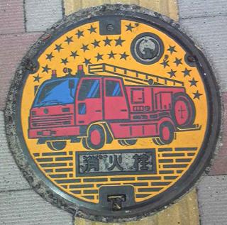 へっぽこな日々-manhole006