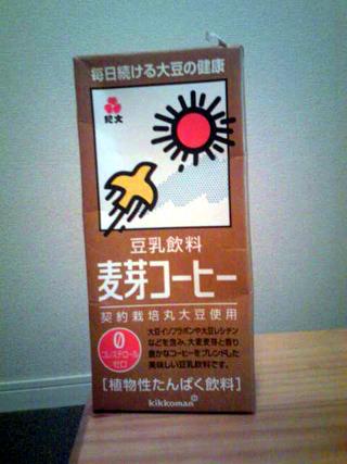 へっぽこな日々-coffee001