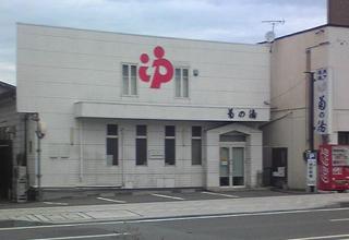 へっぽこな日々-matumoto101