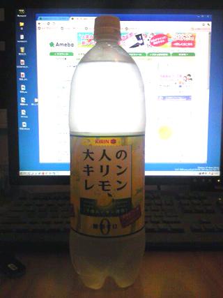 $へっぽこな日々-otona001