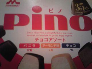 $へっぽこな日々-pino005
