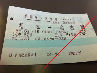 $へっぽこな日々-matumoto001