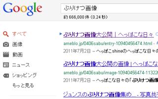$へっぽこな日々-SEO001