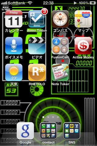 へっぽこな日々-iphone100