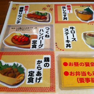 $へっぽこな日々-webkaiseki001