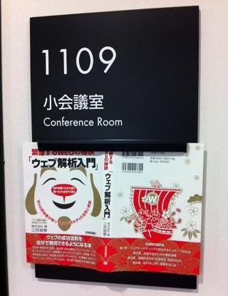 $へっぽこな日々-webkaiseki004