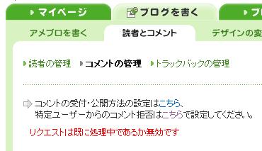$へっぽこな日々-yarinaoshi001