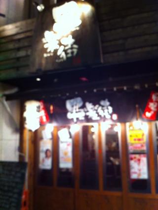 $へっぽこな日々-kanrakugai005