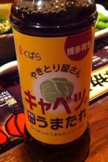 $へっぽこな日々-kanrakugai003