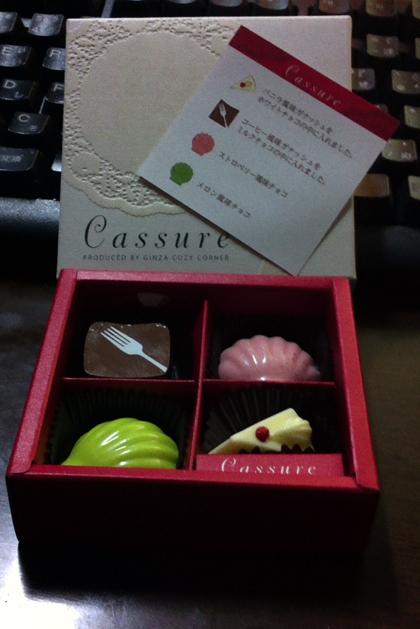 へっぽこな日々-cassureチョコレート001