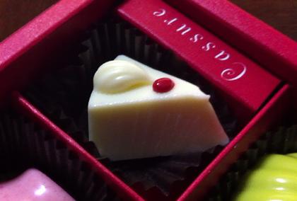 へっぽこな日々-cassureチョコレート002