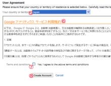 $へっぽこな日々-GoogleAnalytics204