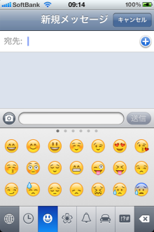 ずんどこでへっぽこな日々-emojifree003