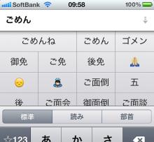 ずんどこでへっぽこな日々-emojifree005