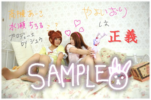 054れぽ1