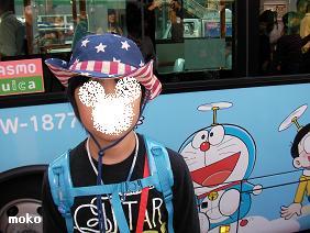 SANY0010_20111123214956.jpg