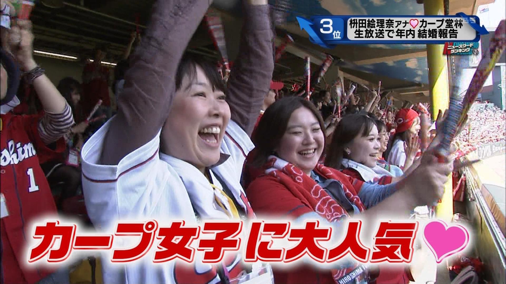 テレビに映ったかわいい素人! Part.17 [無断転載禁止]©bbspink.comYouTube動画>4本 ->画像>1247枚