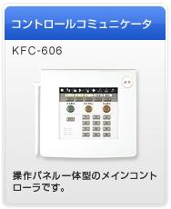 c_kfc_606.jpg