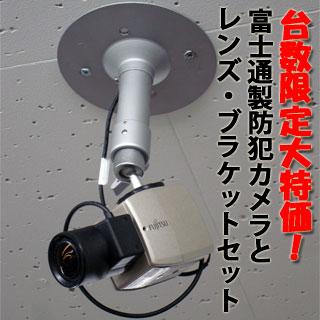 cg-301n-s.jpg