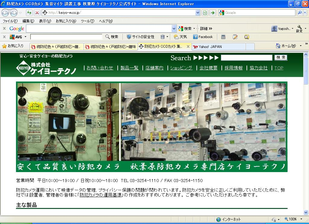 hp-keiyo-sama.jpg