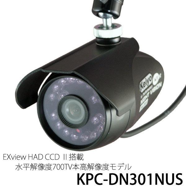 kpc-dn301nus.jpg