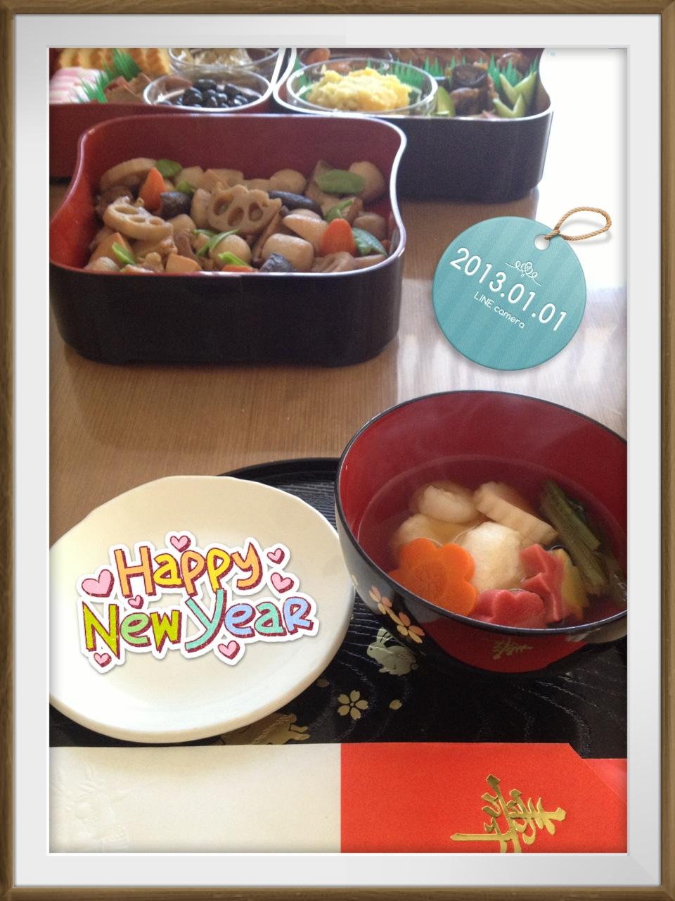 写真 2013-01-01 14 32 27