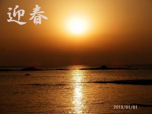 1-1_20121231210222.jpg