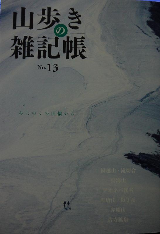 20123281.jpg