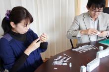 $在宅支援診療所【笑顔のおうちクリニック】のブログ
