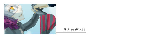 sam_i_haka1.jpg