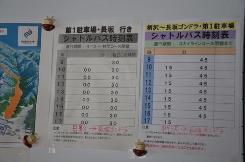 DSC_2289_R.jpg