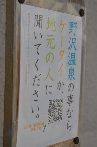 DSC_2377_R.jpg