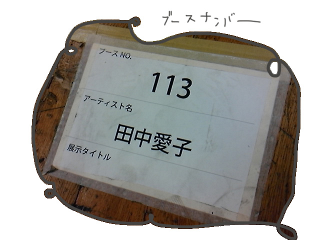 13a.jpg