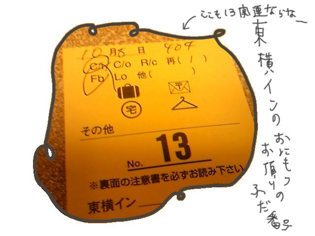 13c.jpg