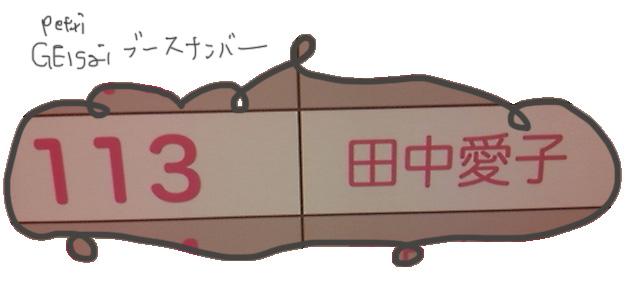 13d.jpg