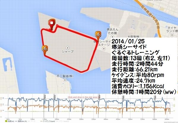 sakaiHama7(416).jpg