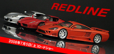 Redline1