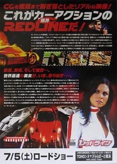 Redline3
