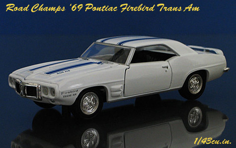 Rc_69_firebird_ft_3